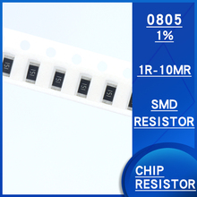 100PCS/LOTE 0805 SMD resistor 0R ~ 10M 1/8W 0r 1 5.1 10 100 150r 220 470 510 ohm 1K 2.2K 10K 100K 0R 1R 10mR 100R 150R 220R 330R