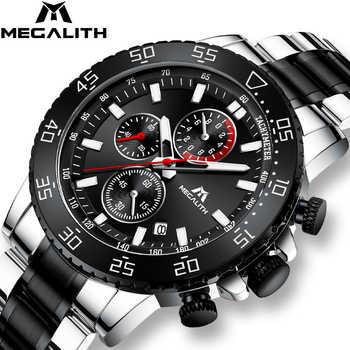 Relojes militares MEGALITH de acero inoxidable para hombre, reloj de pulsera resistente al agua de cuarzo, reloj cronógrafo, reloj deportivo de moda para hombre 8087