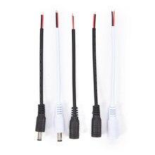 Adaptador de conector de alimentación CC macho y enchufe hembra, 12v, hebilla de bloqueo, cable de conexión de fuente de alimentación, 5,5x2,1