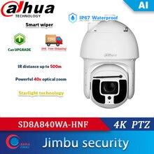 داهوا SD8A840WA HNF 4K 40x ضوء النجوم IR 8mp AI شبكة ip كاميرا السيارات تتبع PTZ كاميرا تلفزيونات الدوائر المغلقة