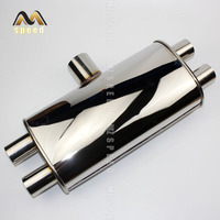 car Accessories Stainless steel exhaust pipe muffler T-shaped bilateral exhaust pipe to enhance the sound Universal muffler