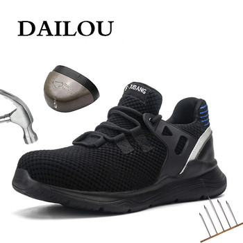 DAILOU Men Safety Shoes with Indestructible Shoe Work Boots with Steel Toe Waterproof Breathable Sneakers Work Shoes