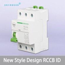 ELCB RCCB RCD Mccb ID MCB 3p 2p 4p 40a 80A 30 mA 50 amp 63 amp  100 amp Type B 10 KA 230 V 400V Residual Current Circuit Breaker 4p 40a 30ma 220v 380v 400v ac magnetic type residual current circuit breaker rcd rccb
