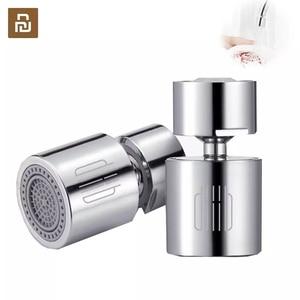 Image 1 - Youpin Dabai 2 Modes économie deau robinet aérateur robinet deau buse filtre anti éclaboussures robinets barboteur pour cuisine salle de bain