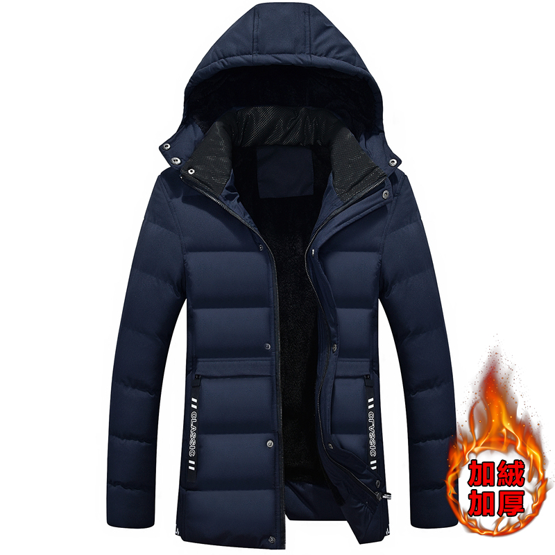 Winter Jacket Mens Thicken Warm Parkas Hooded Fleece Coat Man Brand Outwear Hooded Cotton-padded Jacket Male Jaqueta Masculina