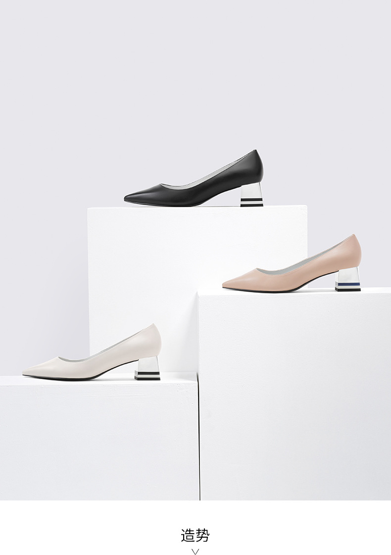 SOUTHLAND Pointed Toe Shollow Single