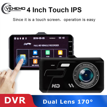 Vehemo 1080P 4 Dash Cam Touch Screen Loop Recording Parking Monitor Dual Lens IPS 170° Wide Angle Night Vision Car Camera image