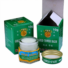 Vietnam Gold Tower Balm Tiger Balm Active Cream Muscle Aches Extra Strength Pain Relieving Arthritis Joint Pain 10g недорого