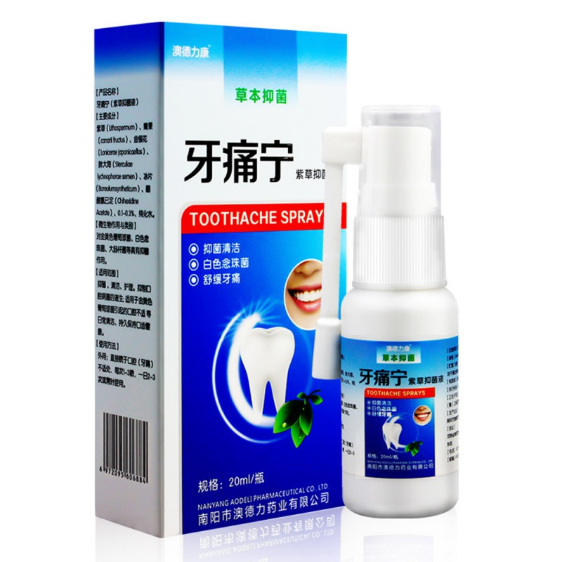 Relieves Periodontitis Tooth Decay Pains Toothache Medicine Wholesale Toothache Treatment Spray