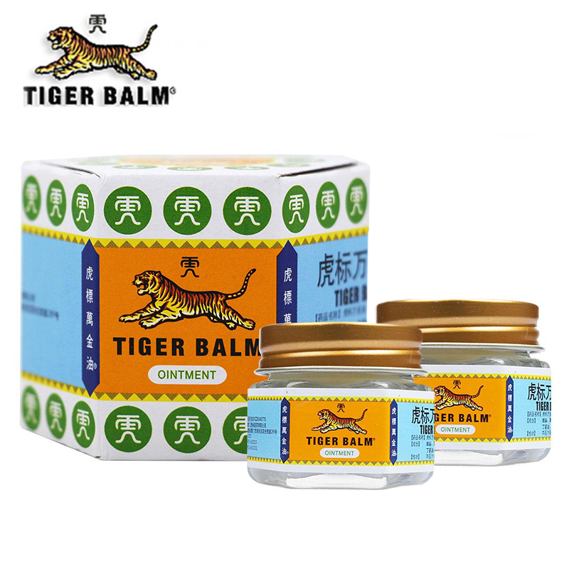 2pcs Original White Tiger Balm Ointment Painkiller Muscle Pain Relief Ointment Soothe Itch For Headache And Stuffy Nose