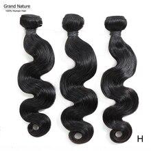 Гранд природы бразильские виргинские волосы переплетения пряди волосы волнистые человеческие волосы 3/4 шт. натуральный Цвет может отбеливатель для 613 высокий коэффициент