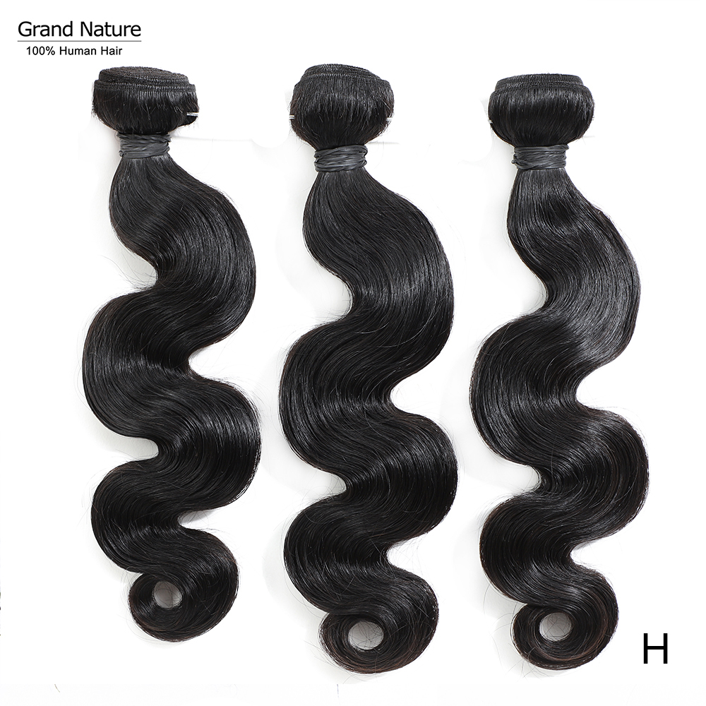 Grand Nature 100% Brazilian Virgin Hair Weave Bundles Body Wave Human Hair 3/4pcs Natural Color Can Bleach To 613 High Ratio