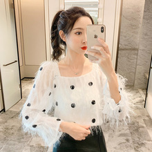 Square Collar Beads Tassel Long Sleeve Polka Dot Top Shirt SF