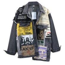 Autumn Women Denim Jacket Long Sleeve Fashion Streetwear Asymmetric Stitch Wash