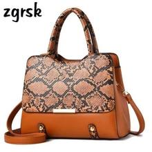 Fashion Woman Handbag Pu Leather Bag Snake Pattern Tote Quality Evening Female Shoulder Women Messenger