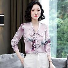Блузка Женская атласная с бантом Модная шелковая рубашка в офисном