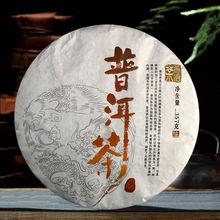 ZGD-0032 Yunnan Banzhang Pu #8217 er tea raw tea ancient tree old materials For Chinese high quality tea stomach-nourishing tea cheap CN(Origin)
