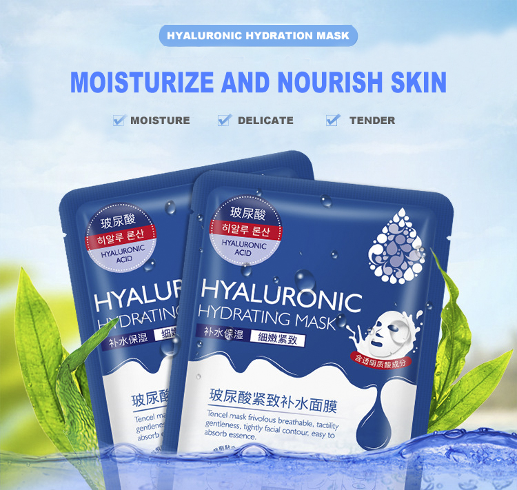 10 Pieces Hyaluronic Acid Hydration Facial Masks Pores Moisturizing Oil-control Anti-Aging Depth Replenishment Whitening Mask-3