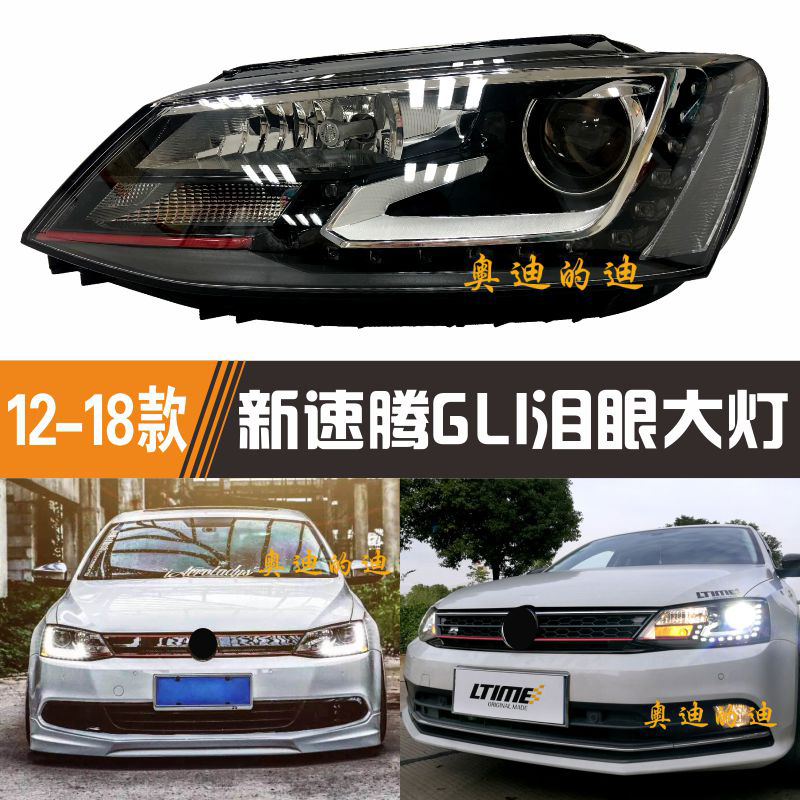 GLI Car Styling For Volkswagen Jett A MK6 Headlights Head Lamps With LED Guide Bi Xenon Lens Car Assembly 2012-2018