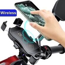 オートバイ電話ホルダーサポートqiワイヤレス充電器gpsナビゲーションブラケットモトバイクハンドルバー携帯携帯電話マウントクリップ
