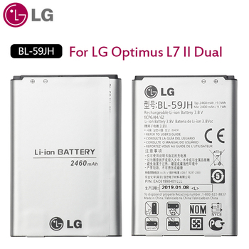 цена на LG Original Phone Battery BL-59JH For LG Optimus L7 II Dual P715 F5 F3 VS870 Ludid2 P703 BL59JH BL 59JH Batteries 2460mAh