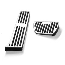 2pcs No Drilling Gas Brake Foot Pedal Cover Silver Aluminum Alloy wear-resistant For Toyota RAV4 Rongfang 19-20
