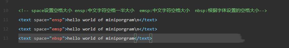 学习教程-小程序开发之基本组件的使用四