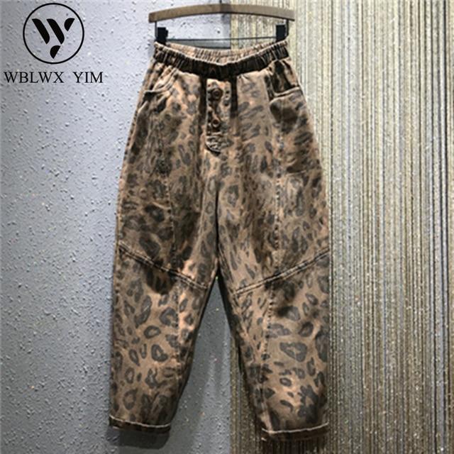 Fashion Leopard Jeans  1