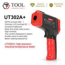 UNI T אינפרא אדום מדחום Dital מדחום ללא מגע אינפרא אדום אקדח UT302A + גבוהה Pecision תעשייתי טמפרטורת Tester
