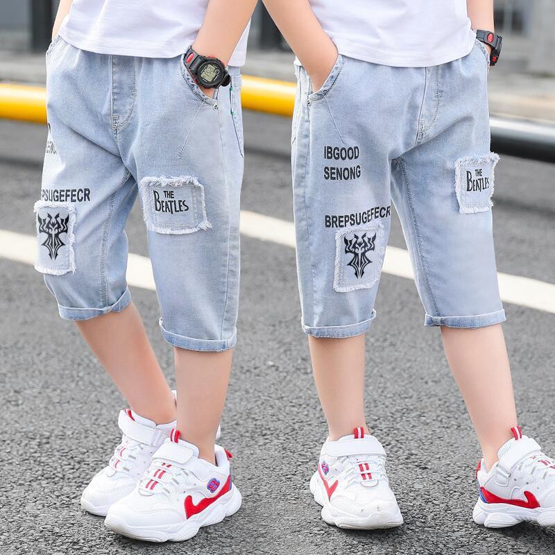 Boys' Summer Casual Hole-Shorts