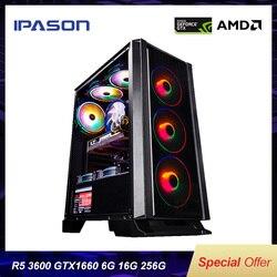 IPASON حاسوب شخصي مكتبي AMD R5 3600 جديد المنتج مخصصة بطاقة GTX1660-6G DDR4 16G RAM 256G SSD ل عبة PUBG الألعاب أجهزة الكمبيوتر PC