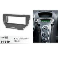 KUPOR Single 1 DIN Auto Umrüstung Stereo DVD Rahmen Fascia Dash Panel Installation Rahmen Kit Für BYD F0 (F1) 2012 unterstützung 182*53mm