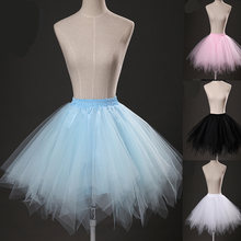 Женская короткая юбка пачка с оборками винтажная для танцев