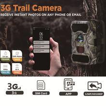 S880g тропа охотничья Камера 12mp 1080p охота дикий Дикий камеры