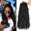 Silike Сенегальские твист волосы синтетические кудрявые концы 3X курчавые твист косы 12 дюймов крючком плетеные волосы удлинители для черных же...