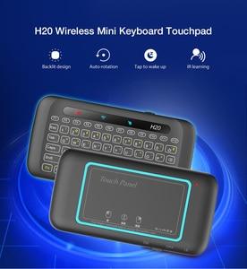 Image 5 - H20 لوحة مفاتيح لاسلكية صغيرة الخلفية لوحة اللمس ماوس الهواء IR يميل التحكم عن بعد ل Andorid صندوق التلفزيون الذكية ويندوز PK H18 زائد
