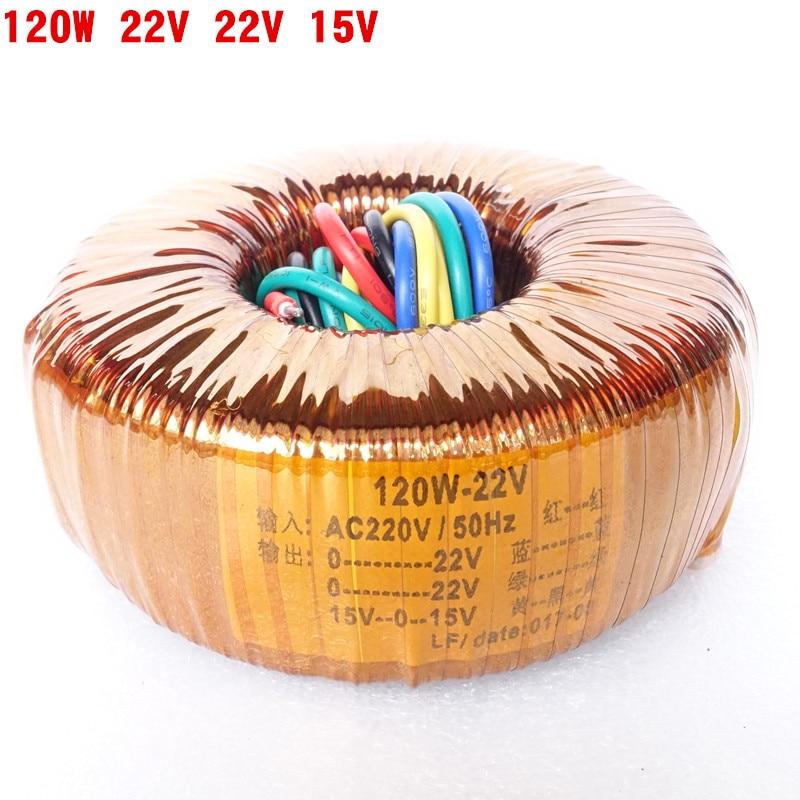 Transformateur toroïdal WEILIANG AUDIO 120W pour amplificateur de puissance