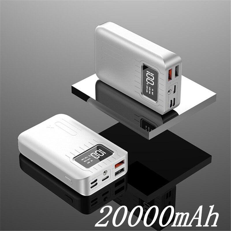 Внешний аккумулятор 30000 мАч Внешний аккумулятор портативное быстрое зарядное устройство для всех смартфонов с зарядным устройством банк полный экран водонепроницаемый - Цвет: White 20000mAh