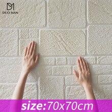3d adesivos de parede grosso sala de estar quarto decoração sala simulação tijolo padrão personalidade criativa anti-colisão