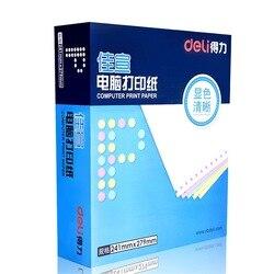 Delijia Xuan J241-5 (1/3CS Color Torn Edge) Computer Printing Paper (Blue)