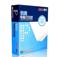 Delijia Xuan J241 5 (1/3CS Color Torn Edge) Computer Printing Paper (Blue)