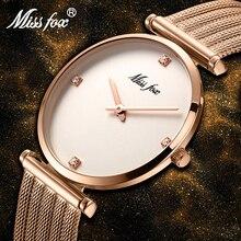 Montre de luxe Ultra fine en or Rose, maille Triomphe, de marque minimaliste, pour femmes, horloge dorée, montre cadeaux, 2018