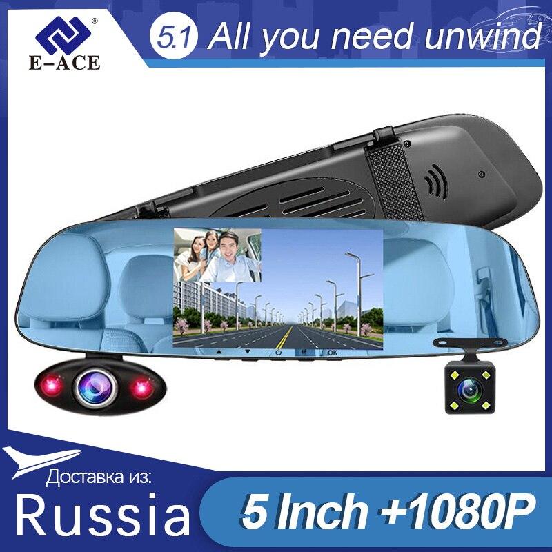 E-ACE Car DVR 3 Camera lens 5 Inch Dvr Mirror FHD 1080P Video Recorder Camera Auto Registrator Dashcam with Rear view Camera
