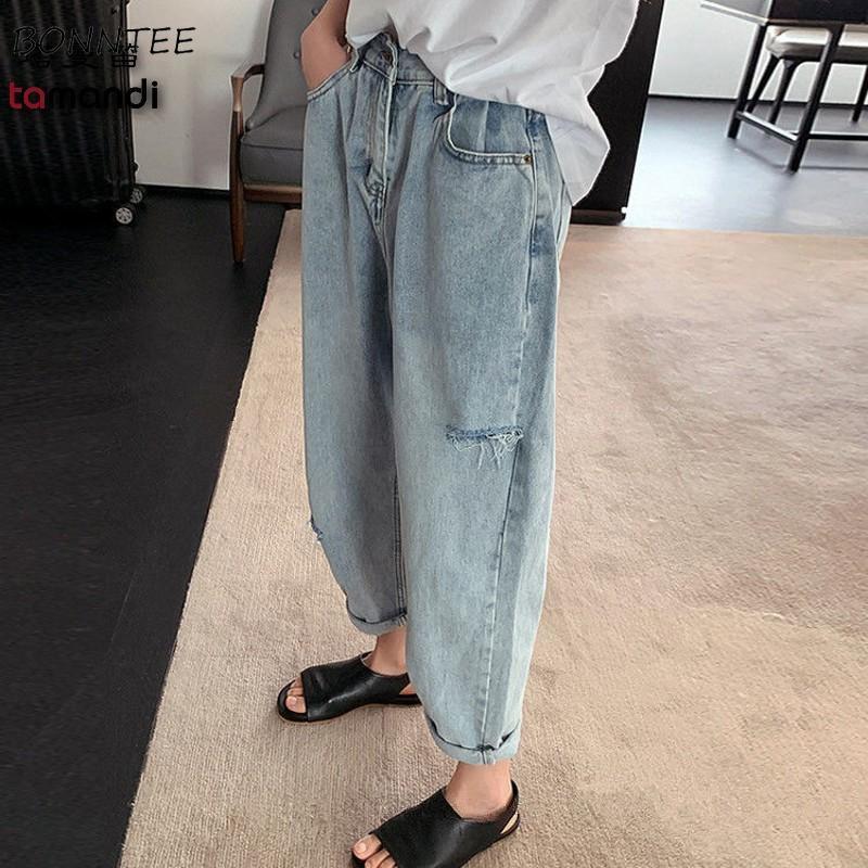 Jeans Women High Waist Ripped Hole Denim Harem Simple Trousers Womens Hip-Hop Streetwear All-match Fashion Harajuku Chic Daily