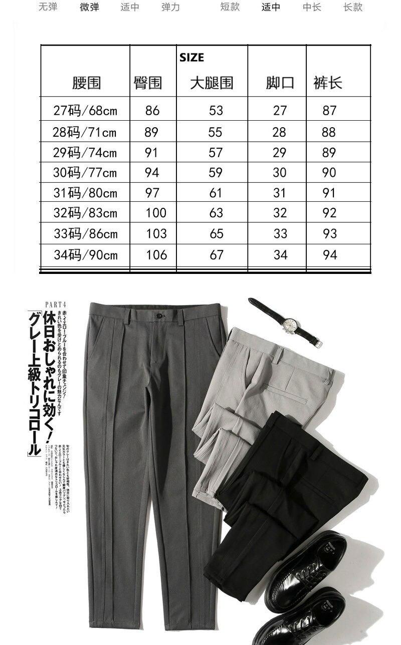 Calças de terno