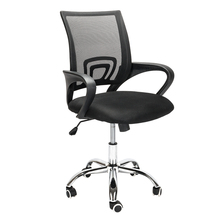 Office Mesh Swivel Chair Center Back Work Chair Ergonomic Height-Adjustable Computer Chair with Folding Armrests