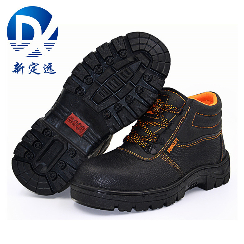 Safety Shoes Men's Zhong Gao Bang Safety Shoes Steel Head Wear-Resistant Anti-slip Stab-Resistant Wear Protective Shoes Manufact