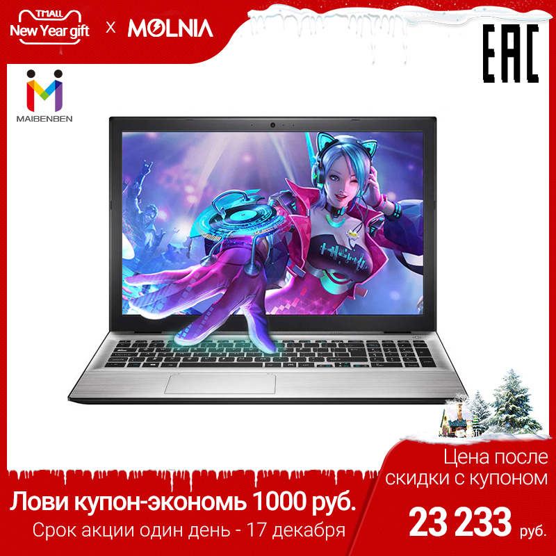 "ноутбук MAIBENBEN XIAOMAI5 15,6"" FHD/TN/4415U/8ГБ/240ГБ SSD (M.2)/GT 940MX-1G/DOS/серебристый/для работы и игр"