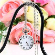 Ashion 37 см брелок цепочка гладкая сталь кварц карман часы винтаж римский циферблат циферблат кулон брелок часы подарки часы