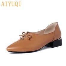 Aiyuqi/Женская обувь из натуральной кожи с острым носком на